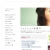 link_fashiontuhan