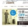 link_lasante