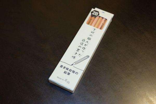職人が作った鉛筆