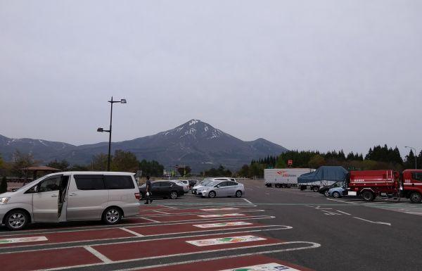 磐梯山SA