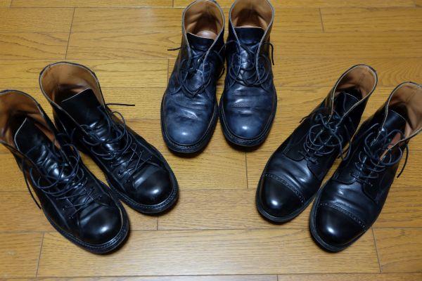 ブーツたち