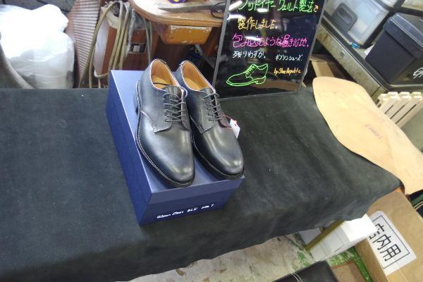 コージ製靴