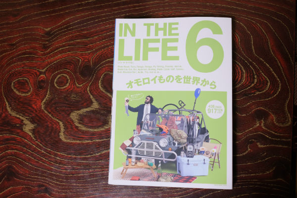 in the life 6
