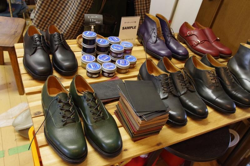 シューリパブリックの靴